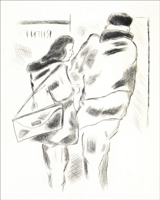 ALAN SIEGEL WINTER AT THE MOSCOW AIRPORT etching 10″ x 8″, 2017